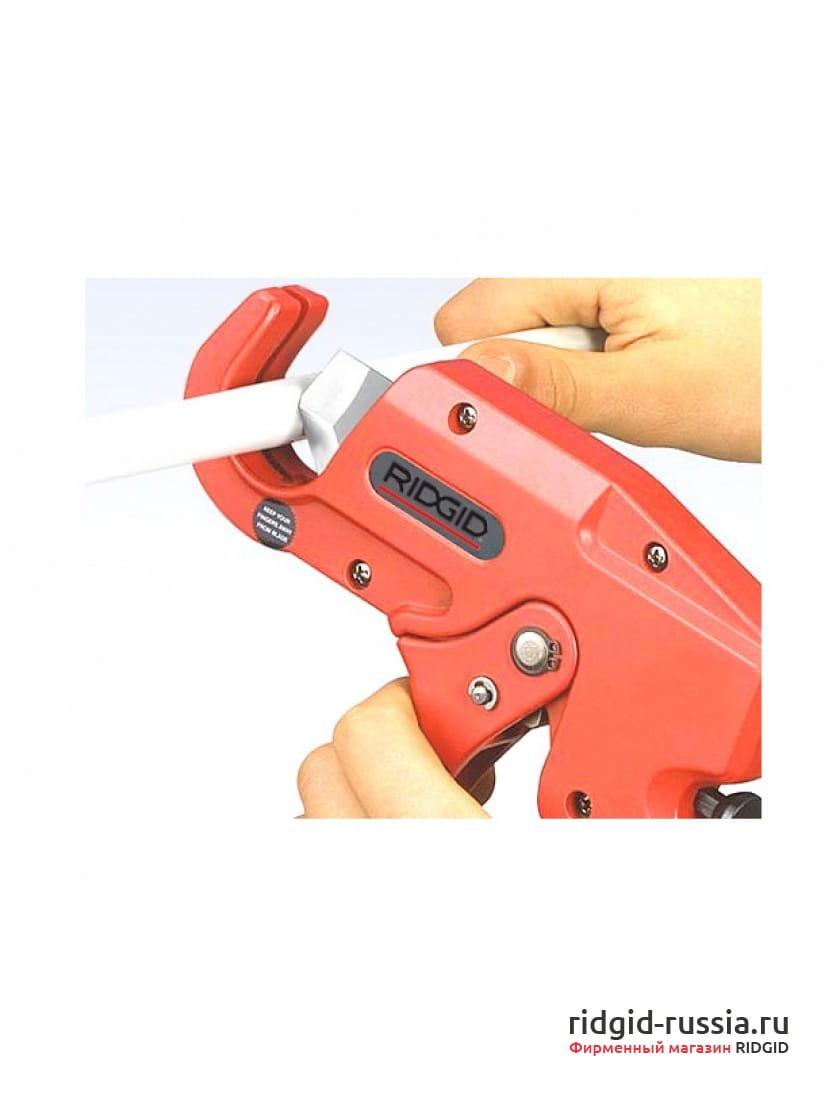 Труборез с трещоточным механизмом для пластиковых труб RIDGID 1442N 1/4-1 5/8