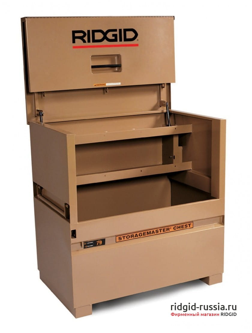 Storagemaster 79 28121 в фирменном магазине Ridgid