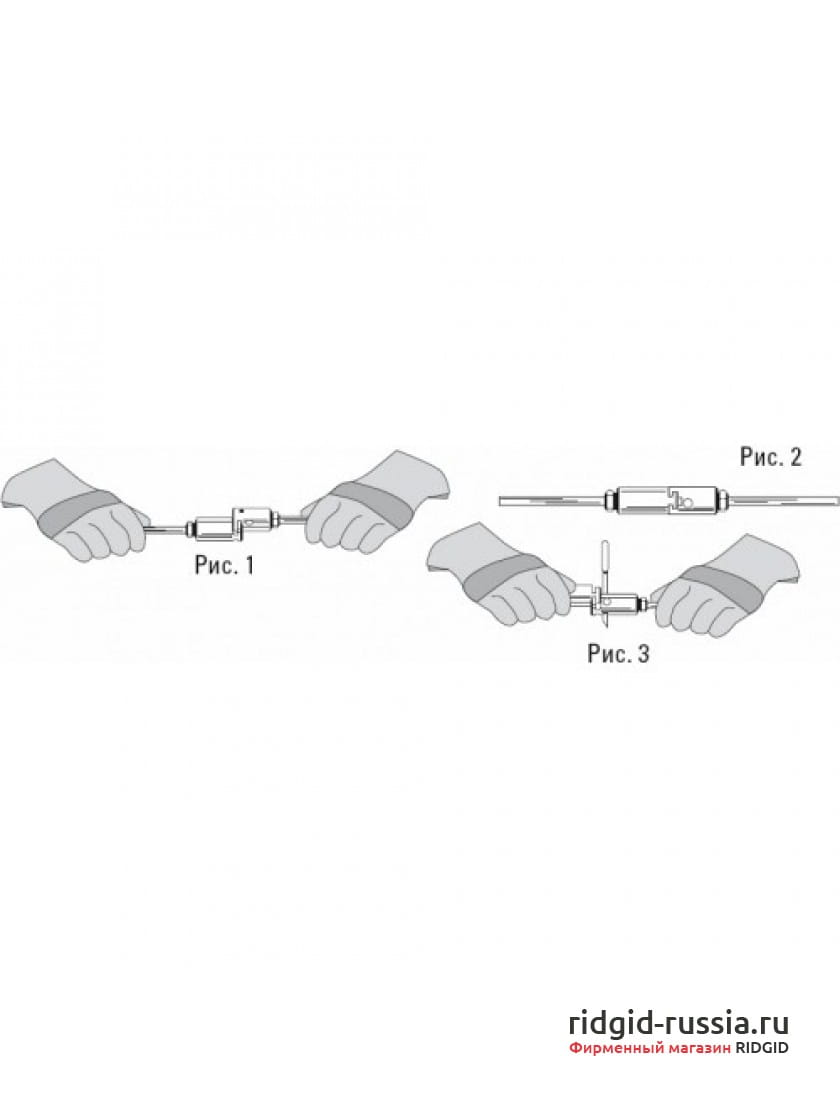 Стержень секционный со сцепками типа R-1 «папа» и R-2 «мама» RIDGID A-2474 0,9 м