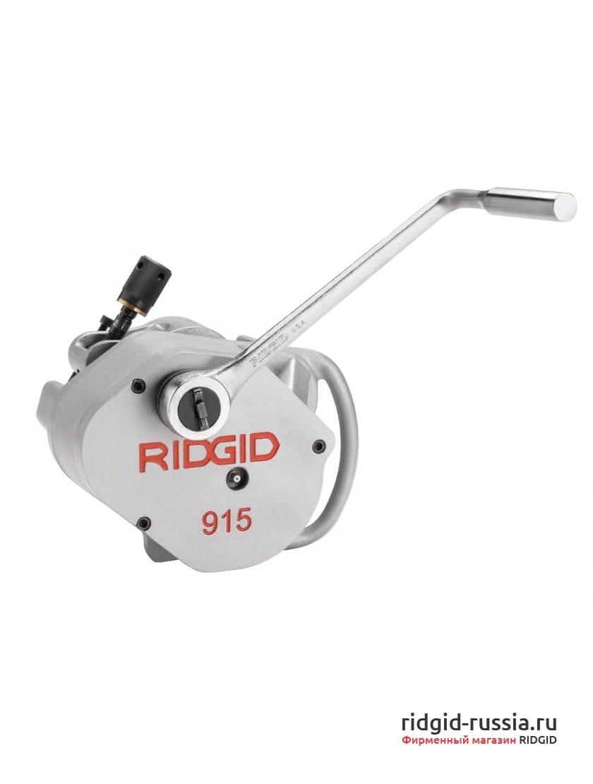 RIDGID 915 88232 в фирменном магазине Ridgid