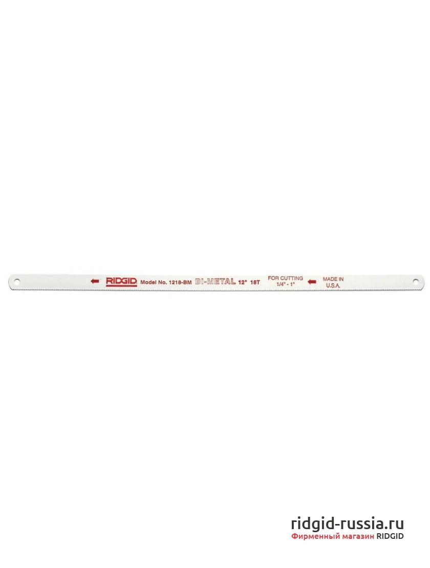 Биметаллическое полотно для ножовок RIDGID 1218-BM (100 шт.)