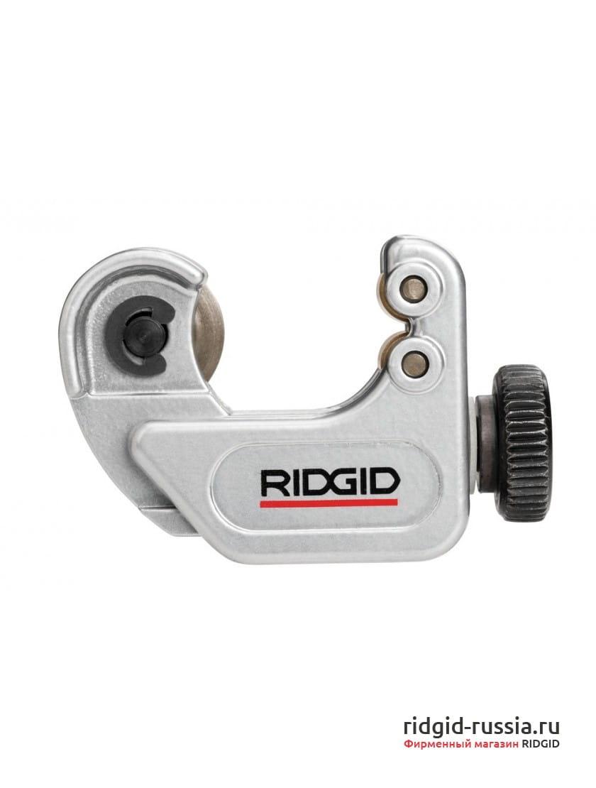 Труборез мини для медных труб RIDGID 103