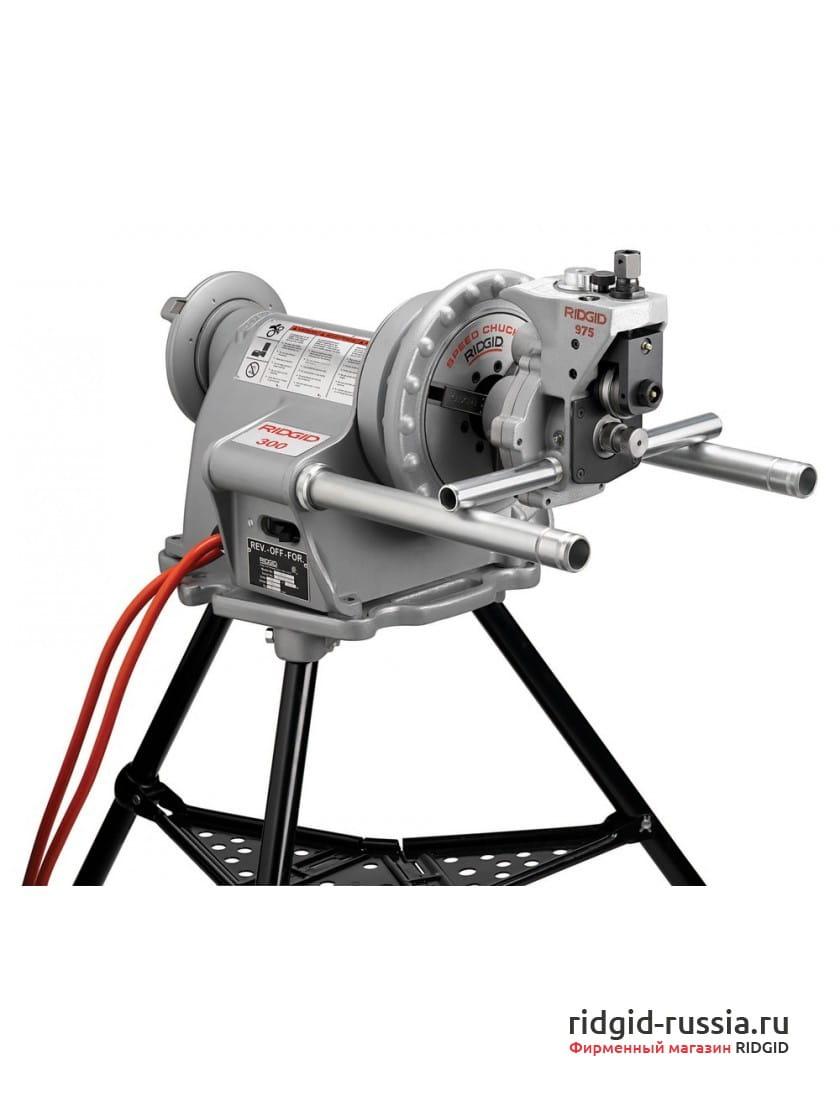 Желобонакатчик комбинированный RIDGID 975 для силового привода 300 медь
