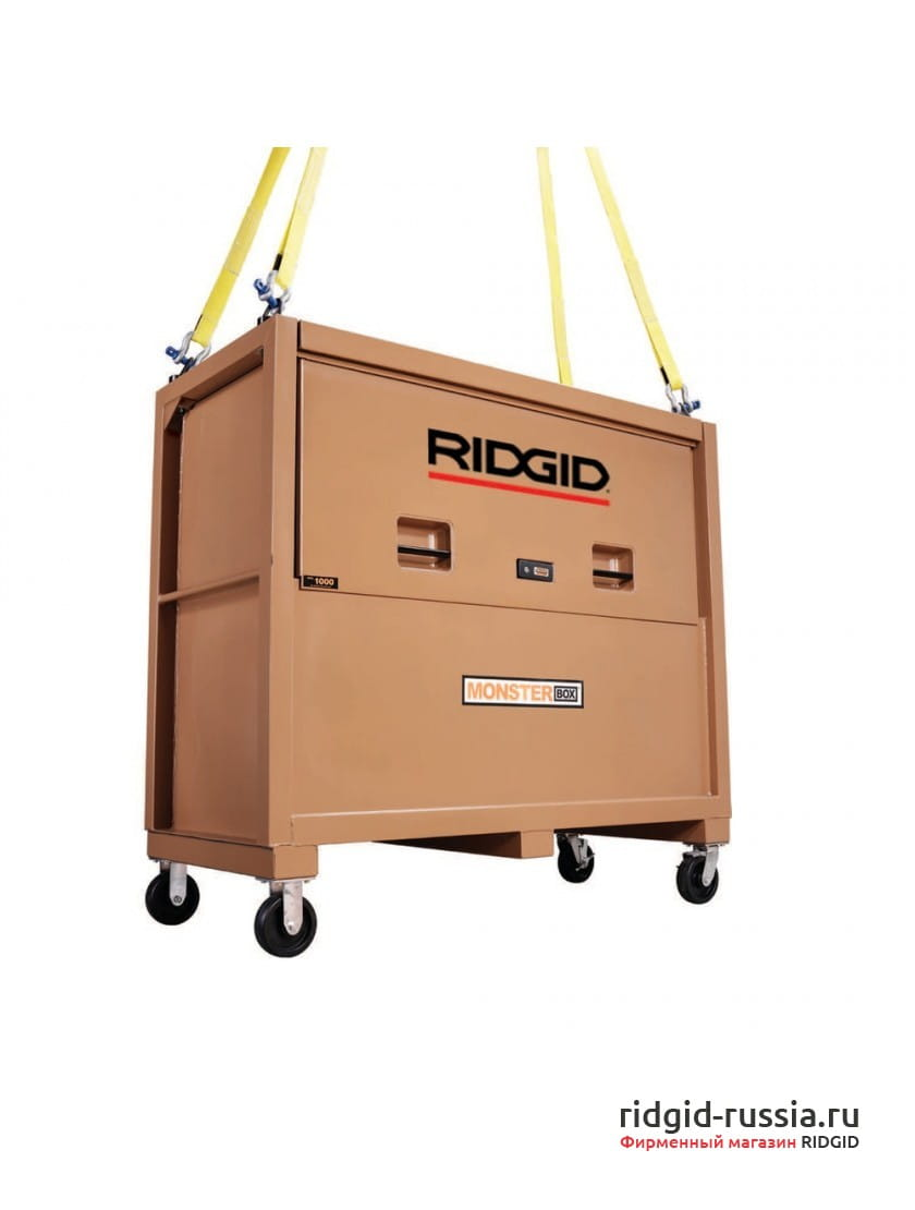 Контейнер RIDGID Monster Box 1000