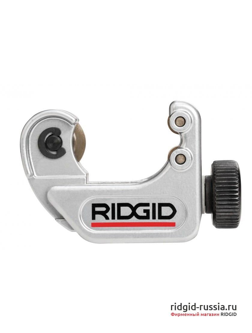 Труборез мини для медных труб RIDGID 104