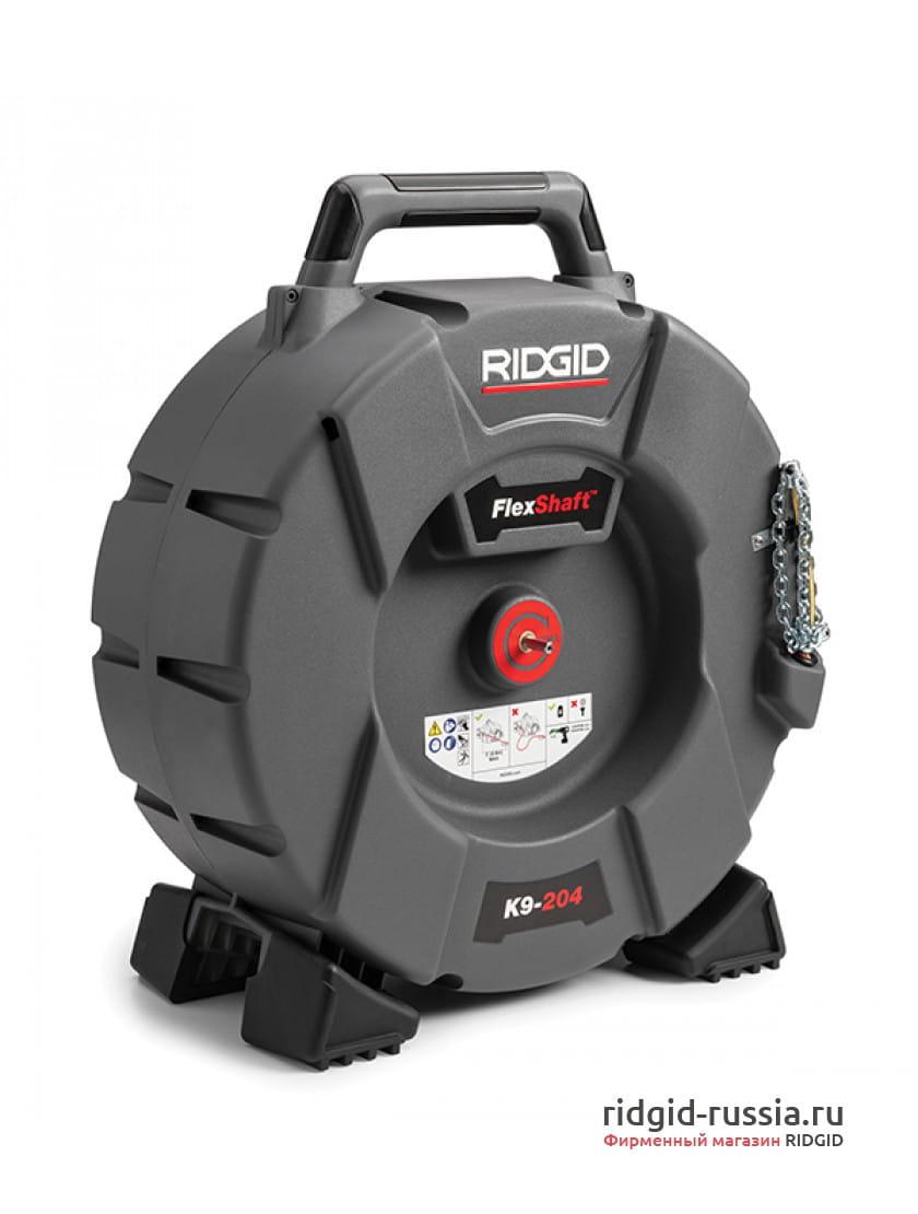 Оборудование RIDGID K9-204 FlexShaft